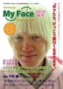 MFMS_200574.jpg