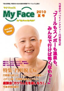 mf002_hyousi.jpg