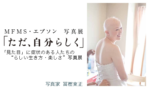 photo_event0.jpg